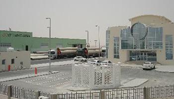 Amiantit Qatar